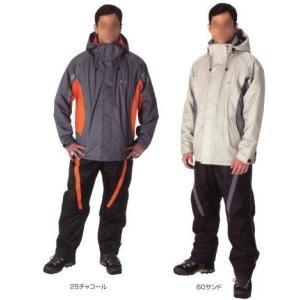 30903 透湿防水防寒スーツ ロゴス(LOGOS)・LIPNER 防寒着・防寒服社名刺繍不可 M〜3L 透湿素材MUREN-1仕様の上下セット|sss-uniform