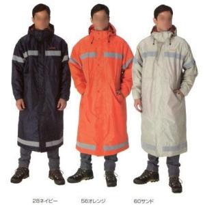 30915 安全防水防寒コート ロゴス(LOGOS) 防寒着・防寒服社名刺繍不可 M〜3L 再帰反射テープ付|sss-uniform