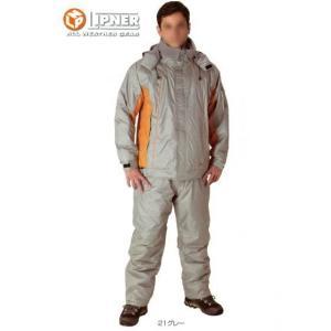 30993 防水防寒スーツ ロゴス(LOGOS)・LIPNER 防寒着・防寒服社名刺繍不可 M〜3L 遠赤中綿2倍の寒冷地仕様の上下セット|sss-uniform