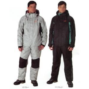 36105 透湿防水防寒スーツ ロゴス(LOGOS) 防寒着・防寒服社名刺繍不可 M〜XXL 防寒ジャケット+サスペンダーパンツの上下セット|sss-uniform