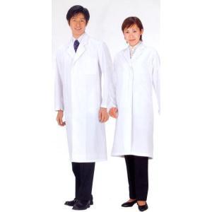 SKA120 女性用シングル検査衣・診察衣 40%OFF+社名刺繍無料サカノ繊維(workfriend) S〜5L ポリエステル65%・綿35%|sss-uniform