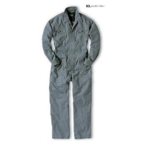 SR-2100 エアーライトカバーオール (EVENRINERイーブンリバー) メーカーカタログより50%OFF+社名刺繍無料 M〜4L 綿80%|sss-uniform