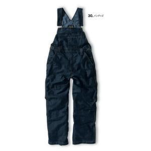 SR-2110 エアーライトサロペット (EVENRINERイーブンリバー) メーカーカタログより50%OFF+社名刺繍無料 M〜3L 綿80%・|sss-uniform