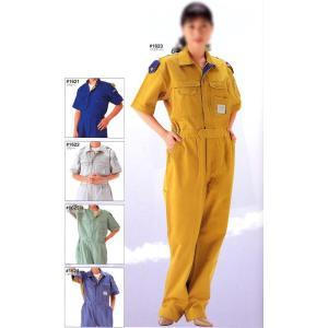 1623 半袖続服  日の丸繊維(SUNDISK)つなぎ服メーカーカタログより35%OFF+社名刺繍無料 S〜5L 綿100%|sss-uniform