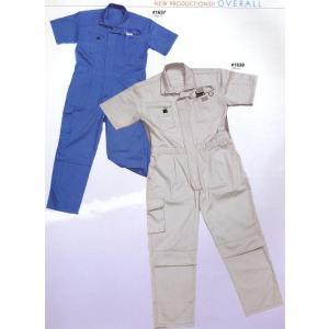 1639 半袖続服ミニヘリンボン生地  日の丸繊維(SUNDISK)つなぎ服メーカーカタログより35%OFF+社名刺繍無料 S〜5L 綿100%|sss-uniform