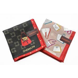 ゲラルディーニ レディース ハンカチ ブランド 2枚 セット GHERARDINI 黒 ロゴ ココア バッグ 母の日 ギフト 女性 婦人 ポイント消化 メール便 送料無料