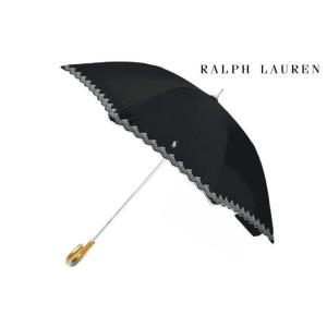 ラルフローレン 1級遮光 日傘 黒 レディース ブランド...