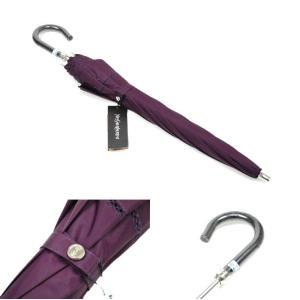 【訳あり】 イヴサンローラン  スター刺繍 1級遮光 プチグラン 日傘 パープル 92 ssseason 03
