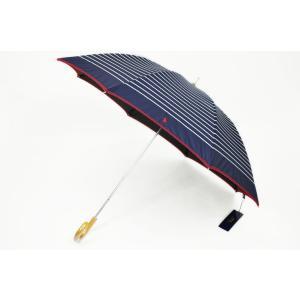 ラルフローレン ボーダー 晴雨兼用  日傘...