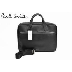 ポールスミス バッグ ビジネスバッグ メンズ Paul Smith ショルダー付 2way ブリーフケース グラナダ 黒 ブラック 送料無料