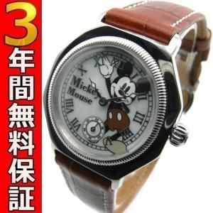 即納可 ディズニー 腕時計 ミッキーマウス 1205MY-SS レディース 世界限定100本|ssshokai