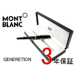モンブラン ボールペン 13309|ssshokai