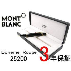 モンブラン ボールペン 25200|ssshokai