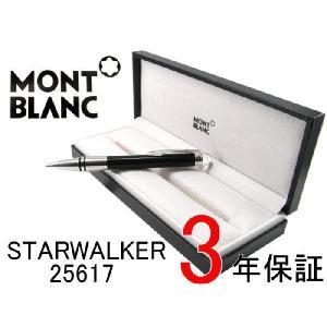 モンブラン ボールペン 25617|ssshokai
