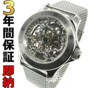 即納可 アルカフトゥーラ 腕時計 国内正規品 297SK-M ssshokai