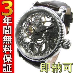 即納可 アルカフトゥーラ 腕時計 国内正規品 298SKBR ssshokai