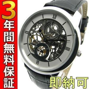 即納可 アルカフトゥーラ 腕時計 国内正規品 323SKWBK ssshokai