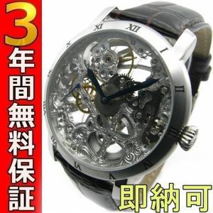 即納可 アルカフトゥーラ 腕時計 国内正規品 331SKBR ssshokai