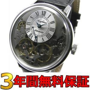 即納可 アルカフトゥーラ 腕時計 国内正規品 33BK ssshokai