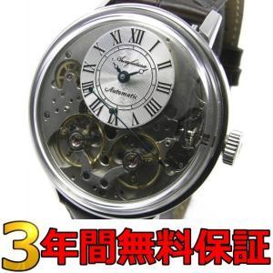 即納可 アルカフトゥーラ 腕時計 国内正規品 33BR ssshokai