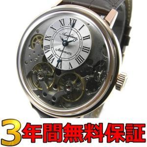 即納可 アルカフトゥーラ 腕時計 国内正規品 33RGBR ssshokai