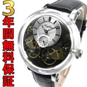 アルカフトゥーラ 腕時計 国内正規品 4809BK ssshokai