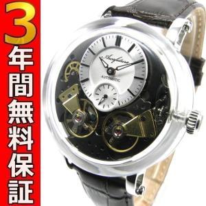 アルカフトゥーラ 腕時計 国内正規品 4809BR ssshokai