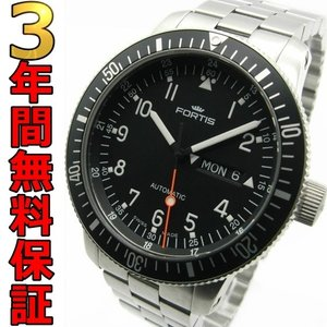 即納可 フォルティス 腕時計 B-42コスモノート デイデイ...