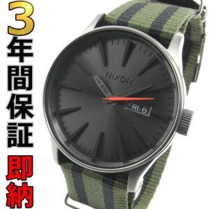 即納可 ニクソン NIXON 腕時計 THE SENTRY サープラスブラック A027-1151|ssshokai