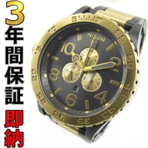 訳あり 即納可 ニクソン NIXON 腕時計 51-30 A083-595 クロノ