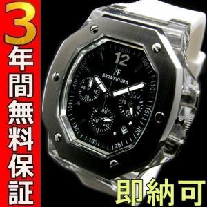 即納可 アルカフトゥーラ 腕時計 国内正規品 AF1384CHWH ssshokai