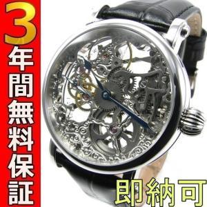 即納可 アルカフトゥーラ 腕時計 国内正規品 294S-SKBK ssshokai