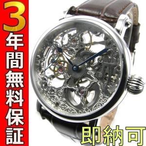 即納可 アルカフトゥーラ 腕時計 国内正規品 294S-SKBR ssshokai