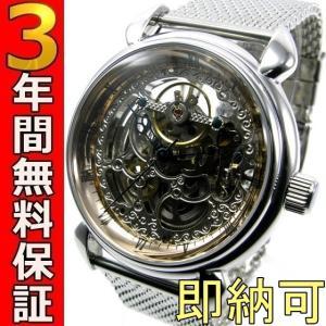 即納可 アルカフトゥーラ 腕時計 国内正規品 309SB-M ssshokai