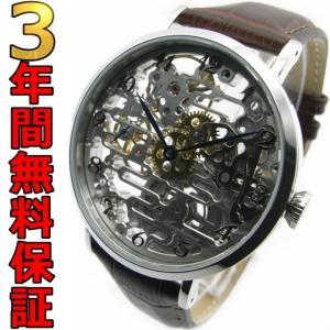 9f5d1ad73a アルカフトゥーラ メンズ腕時計の商品一覧|ファッション 通販 - Yahoo ...