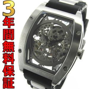 即納可 アルカフトゥーラ 腕時計 国内正規品 978C ssshokai
