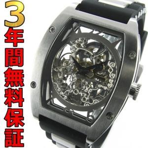 即納可 アルカフトゥーラ 腕時計 国内正規品 978E ssshokai