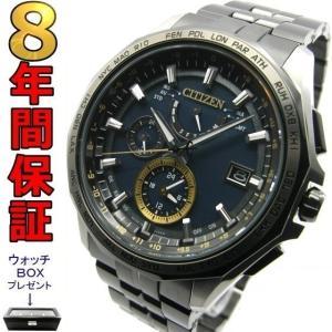 シチズン アテッサ 腕時計 AT9105-58L エコドライ...