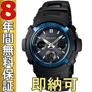 即納可 カシオ Gショック 腕時計 AWG-M1...の商品画像