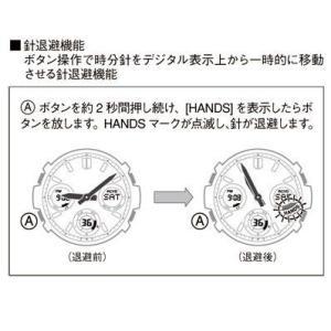 即納可 カシオ Gショック 腕時計 AWG-M...の詳細画像1