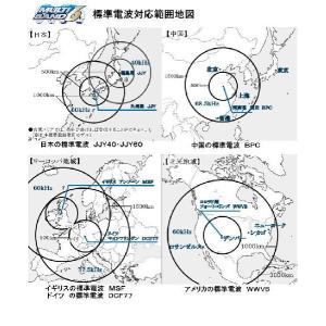 即納可 カシオ Gショック 腕時計 AWG-M...の詳細画像3
