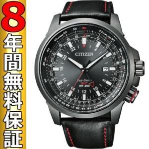 シチズン プロマスター 腕時計 BJ7076-00E エコド...