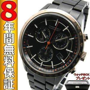 シチズン コレクション 腕時計 BL5496-61E 100...