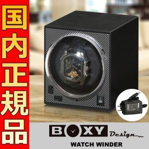 即納可 ボクシーデザイン ワインダー カーボン調 1個巻き アダプターつき BWF-BK 1連|ssshokai
