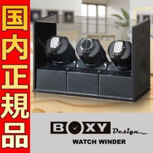 即納可 ボクシーデザイン ワインダー カーボン調 トリプル 3個巻き アダプターつき P03CC-BK 3連|ssshokai