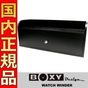 即納可 ボクシーデザイン ワインダー ウッドハウジング BRK-BFW4 (台のみ)|ssshokai