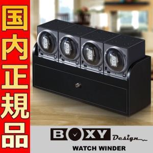 即納可 ボクシーデザイン ウォッチワインダー ウッドハウジング BRK-BFW4 セット|ssshokai