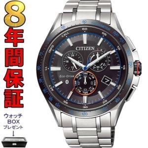 シチズン 腕時計 BZ1034-52E エコドライブ ソーラ...