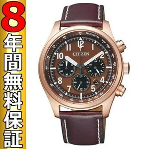 シチズン コレクション 腕時計 CA4003-02X クロノ...
