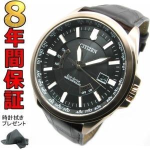 シチズン コレクション 腕時計 CB0012-07E ダイレ...